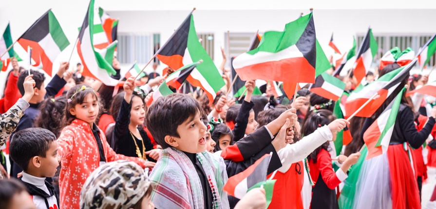 GBA pupils celebrating Kuwait National Day