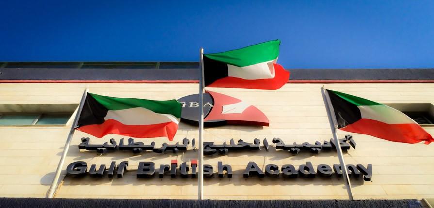 Welcome Back to Gulf British Academy
