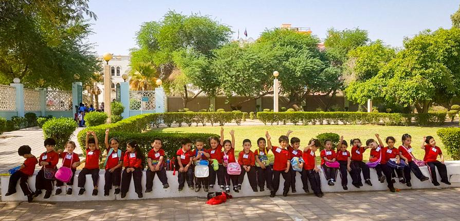 KG visit Mishref Park - Gulf British Academy
