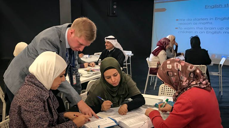 Workshops for parents at Gulf British Academy