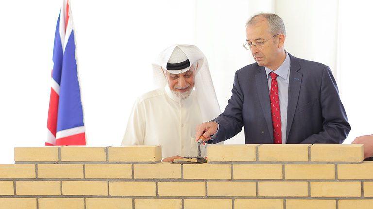 British ambassador new school ceremony