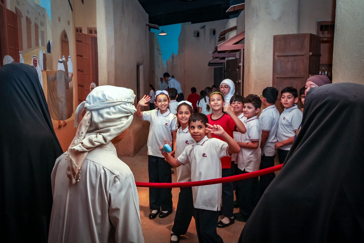 KS2 at Heritage Museum - Gulf British Academy