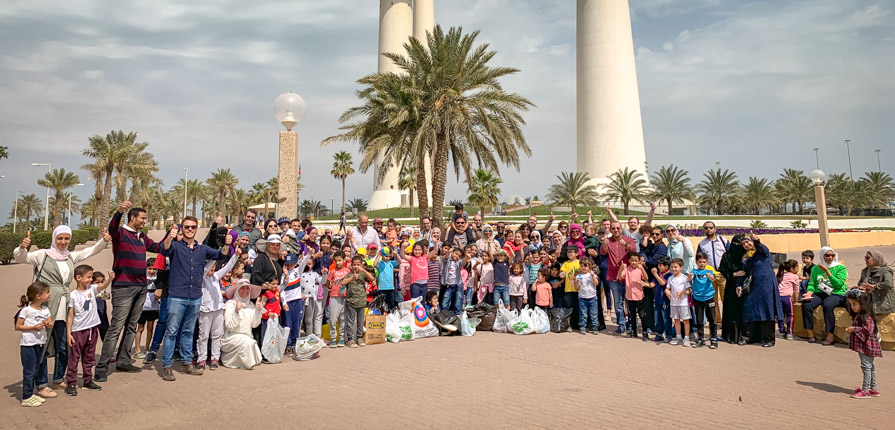 Gulf British Academy - Beach Clean Up Day