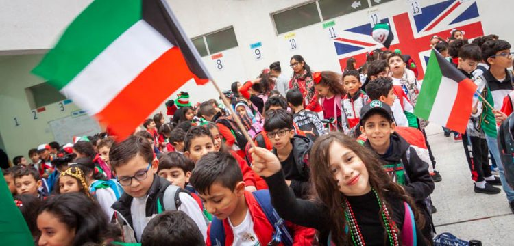 Kuwait National Day at GBA